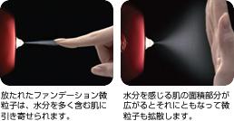 0606_p1_i_2.jpg