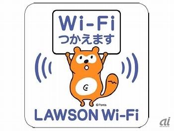 120229_lawson_1.jpg