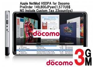 APPLEタブレットMac?「iPad」3