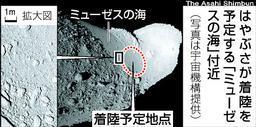 20051118hayabusa01.jpg