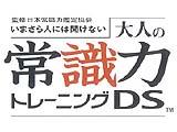 20060906ds03.jpg