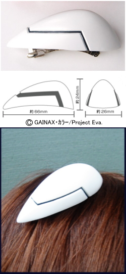 20071005-eva_010.jpg