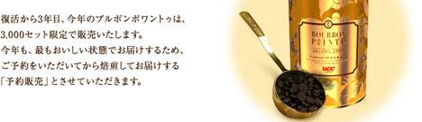 2009_ucc_002.jpg