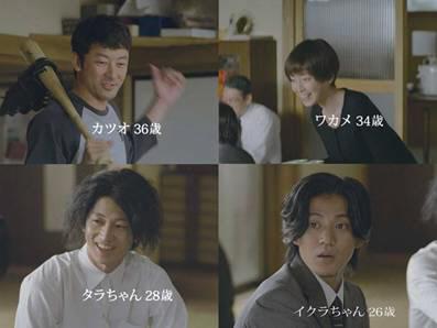 25th_sazaesan_01.jpg