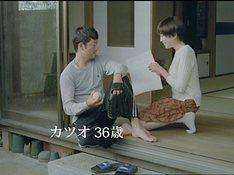 25th_sazaesan_17.jpg