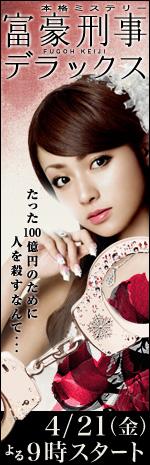 3_fugou.jpg