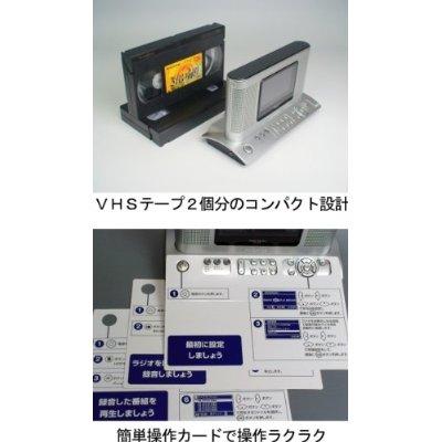 41uVvSpukSL._SS400_.jpg