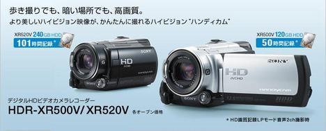 500V520V_lead.jpg