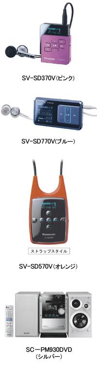 6989-16panasonic.jpg