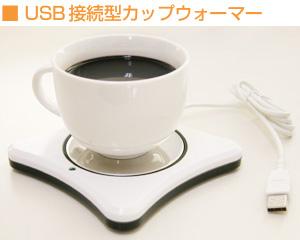 CAFEPAD01.jpg