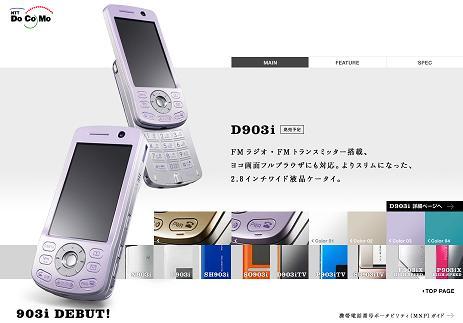 D903i2.jpg