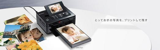 DPP-FP97_top.jpg