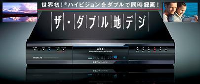 DV-DH1000W.jpg