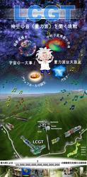 EinsteinConductor.jpg