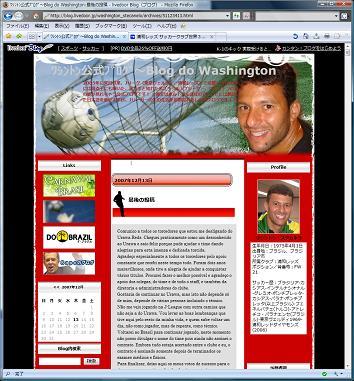 FIFA2007_1216_so02.jpg