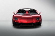 Lamborghini-Aventador-J-convertible-front.jpg