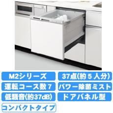 NP-P45M2PS.jpg