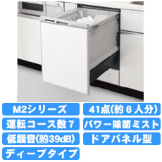 NP-P45MD2S.jpg