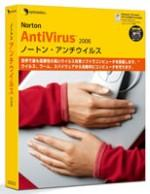 NortonAntiVirus2006.jpg