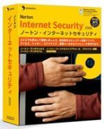 NortonInternetSecurity2006.jpg