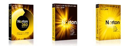 Norton_360v4.jpg
