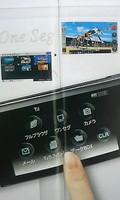 SH906i_03.jpg