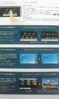 SH906i_05.jpg