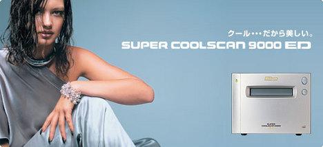 SUPER_COOLSCAN_9000_ED_01.jpg