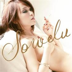 Sowelu%201011030506014-p8.jpg