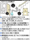TKY201002170535.jpg