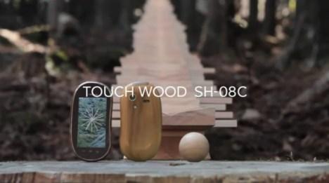 TOUCH_WOOD_SH-08C-01.jpg
