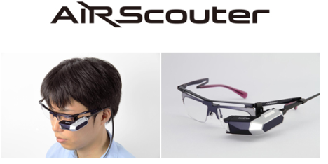 air_scouter01.png