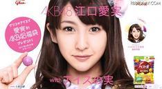 akb48_eguchi_manami.jpg