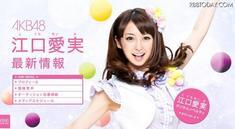 akb48_eguchi_manami2.jpg