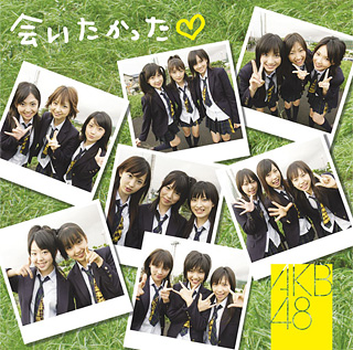 akiba4802.jpg