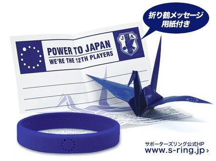 all_japan_sring01.jpg