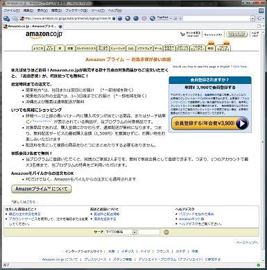 amazon_prime01.jpg