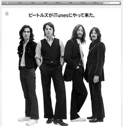 apple_Beatles02.jpg
