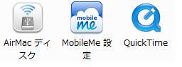 apple_mobile_me01.jpg
