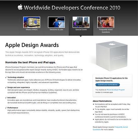 apple_wwdc2010.jpg