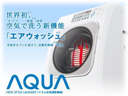 aqua02.jpg