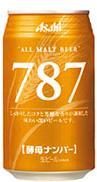 asahi_beer_no787.jpg