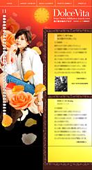 asami_ishikawa02.jpg