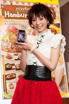 aya_hirano_dh-9.jpg