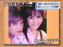 椿姫彩菜(つばきあやな)06