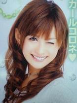 椿姫彩菜(つばきあやな)09