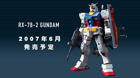 bandai_super_hi_comp04.jpg