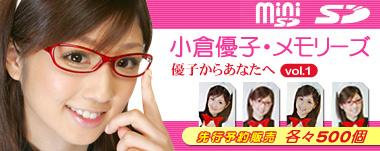 banner_380.jpg