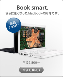 banner_macbook_080226.jpg