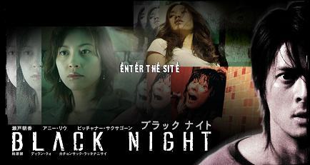 blacknight01.jpg